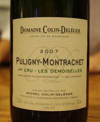 Michel Colin-Deleger Santenay 1er Cru